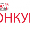 "Конкурс за шести ""Coke Summership"" програм летње праксе"